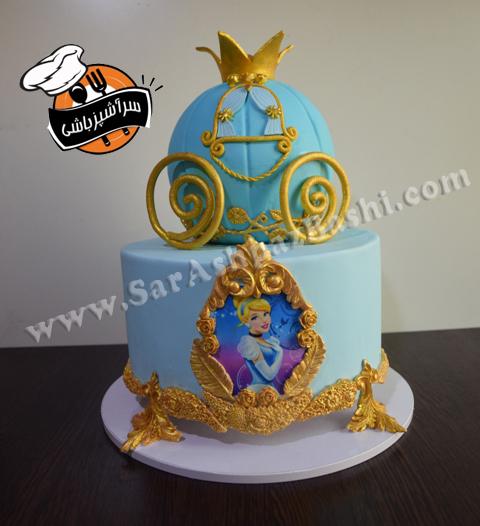 کیک سیندرلا