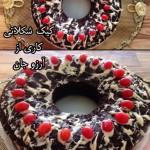 کیک شکلاتی آرزو
