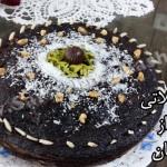 کیک شکلاتی فائزه جان (2)