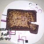 کیک شکلاتی مهدیه