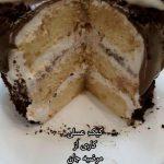 کیک عسلی مرضیه (۲)