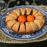 کیک پرتقال منیره