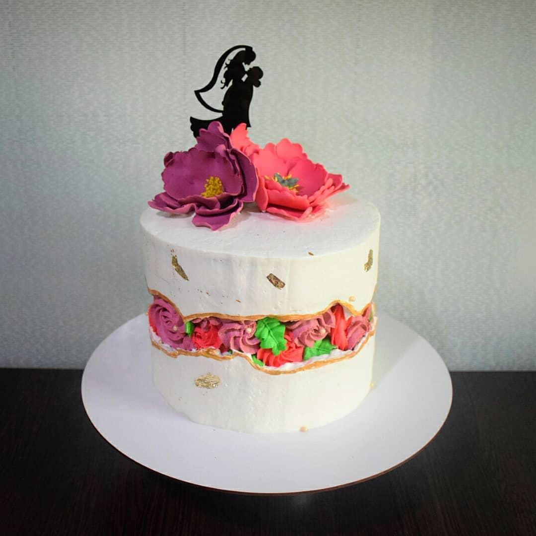 کیک گسل۲