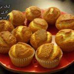 کیک یزدی آزاده