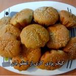 کیک یزدی اعظم