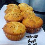 کیک یزدی الهه