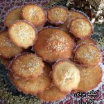 کیک یزدی سحر