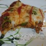 پیتزا تابه ای شیما جان