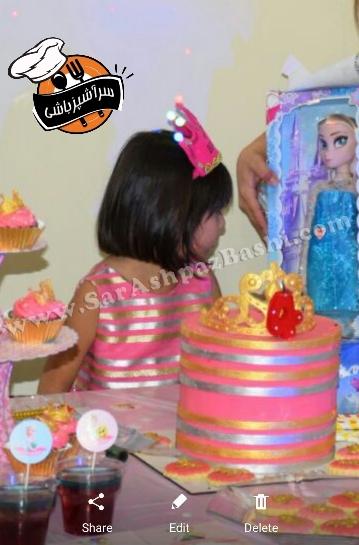 کیک مطابق با لباس
