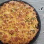 پیتزا احسان